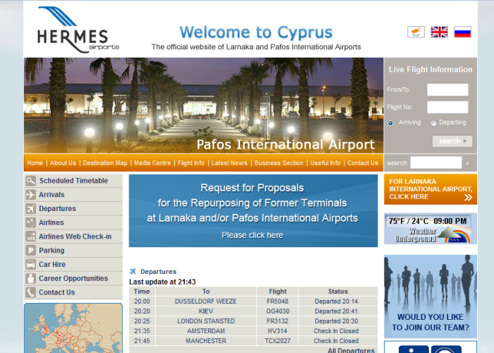 Hermes site - Pafos airport